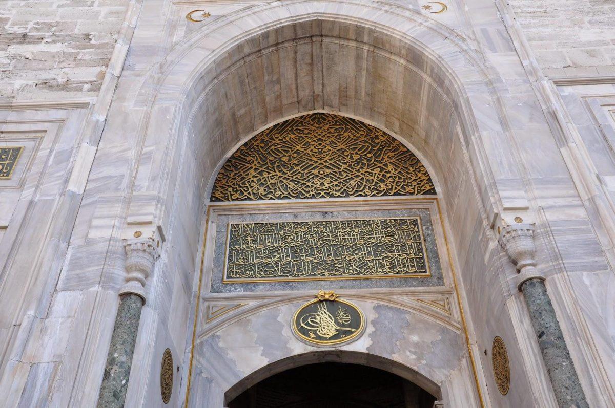 Gerbang masuk topkapi palace turki