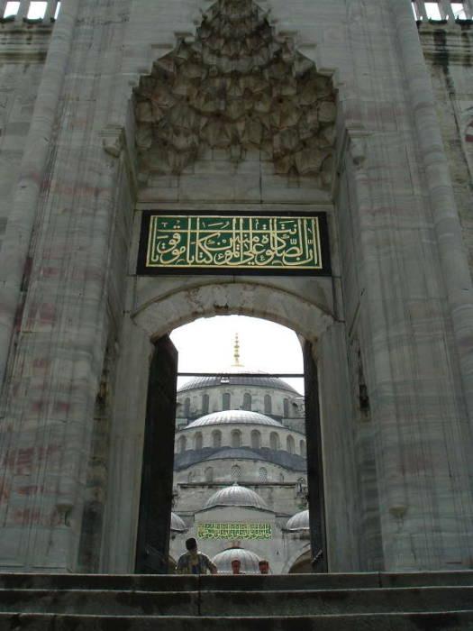 Gerbang Masjid Biru Sutan Ahmed Istanbul Turki