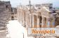 Hierapolis di Turki, Benarkah Lebih Megah Daripada Colloseum Romawi?