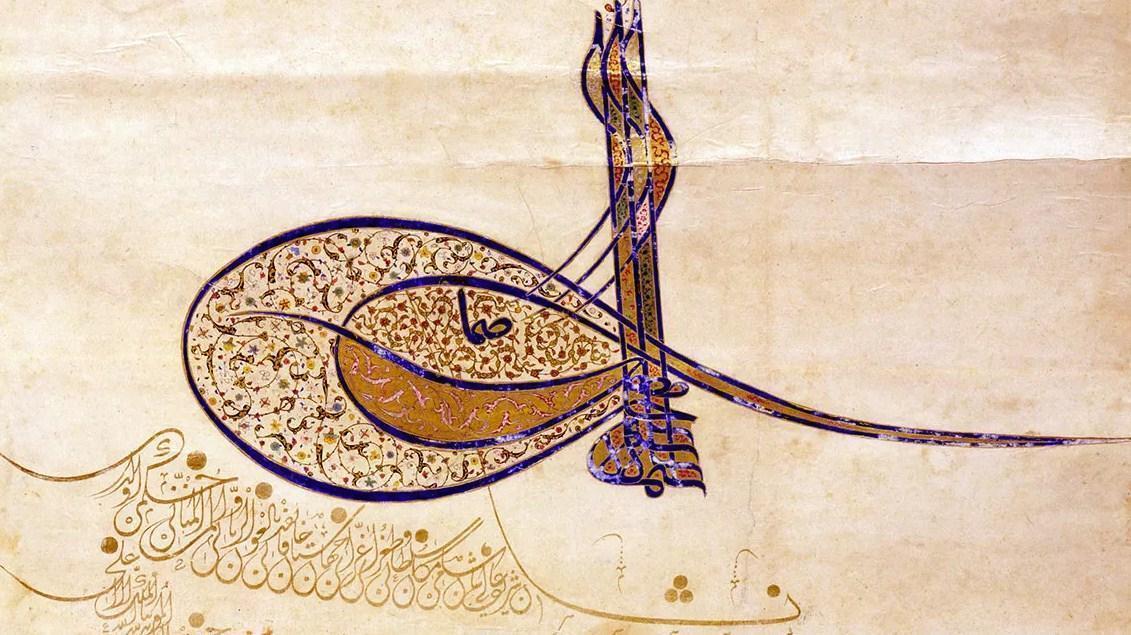 Kaligrafi Turki