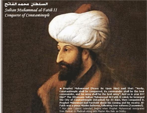 Biografi Muhammad Al-Fatih